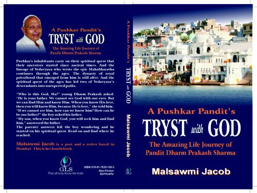 A Pushkar Pandit's tryst with God by Malsawmi Jacob